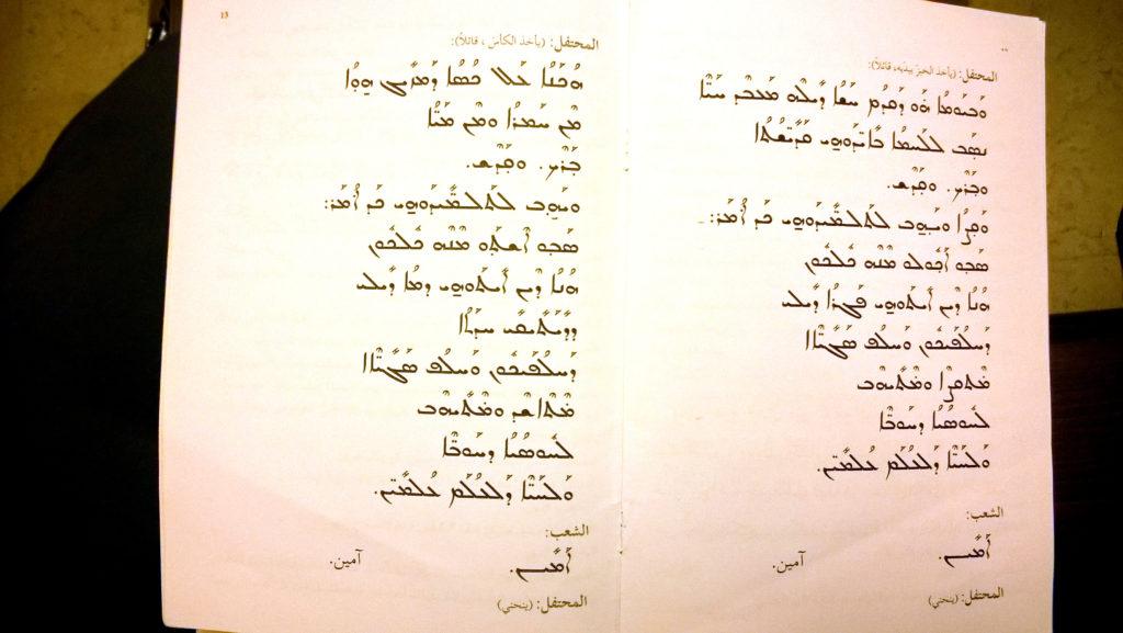 maronici, aramejski, modlitwa