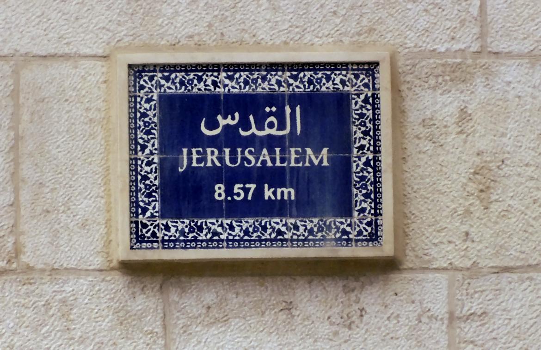 Mieszkańcy Ziemi Świętej, Betlejem, Jerozolima