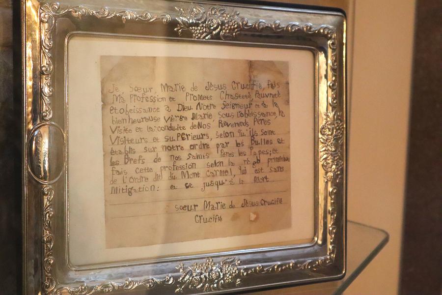 list Małej Arabki